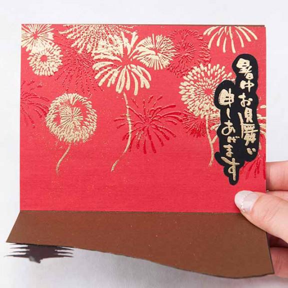 wanoiki_hanabi_stamp_img